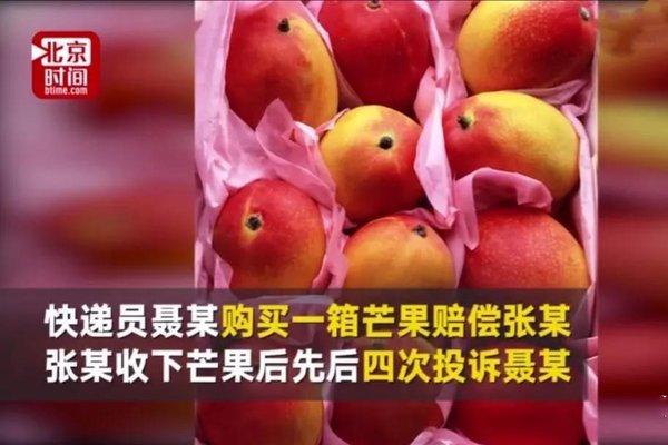 物流集锦:女快递员遭恶意投诉下跪
