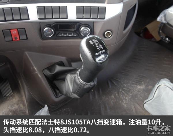 国六270马力三桥车实拍最新款的乘龙H5