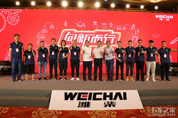 卡车晚报:深圳黄牌电动车升为一级路权