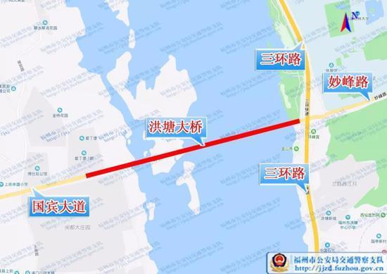 福州东街口将交通管制洪塘大桥也禁行