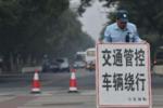 福州东街口将交通管制 洪塘大桥也禁行