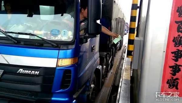 福建:12月底前全部取消省界收费站,货车按轴收费!
