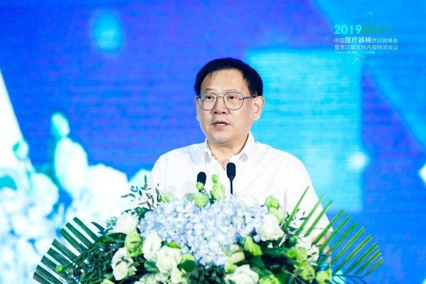 崔忠付:拥抱变化发现医械供应链新机遇