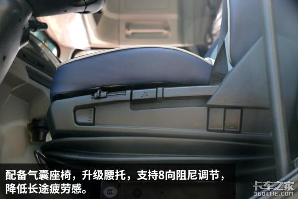 自动挡又多新选择2019款欧曼EST-A大有不同,带液缓+气囊悬架