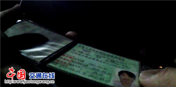 山西永和:开大车用假证罚款拘留悔不已