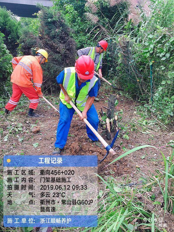 杭金衢高速衢州段取消收费站进入施工