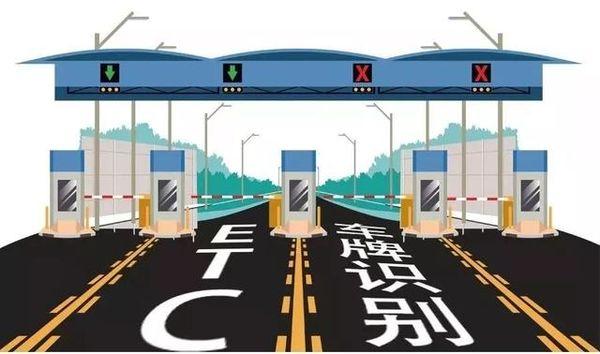 取消高速公路省界收费站江西具体方案出炉!