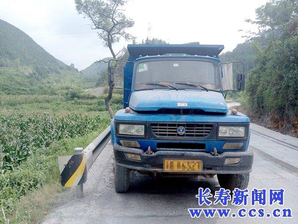 重庆长寿区大型货车进城将实施限行交巡警请您提建议