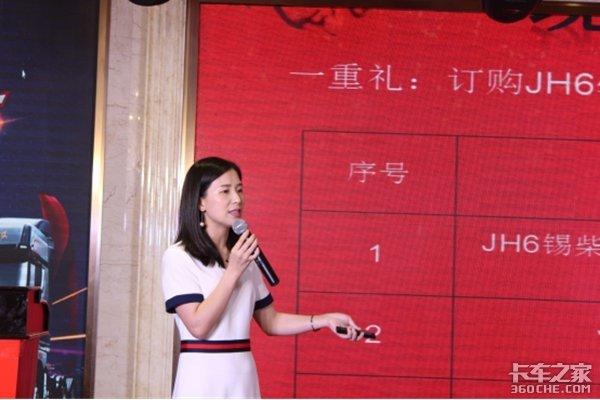 一汽解放青汽JH6产品推介会泉州站