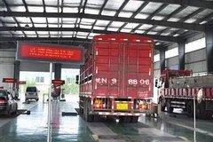 湖北:黄石道路货运车辆网上年审已启动