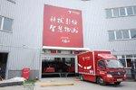 国家邮政局部署绿色采购试点:顺丰、京东等四家企业上榜