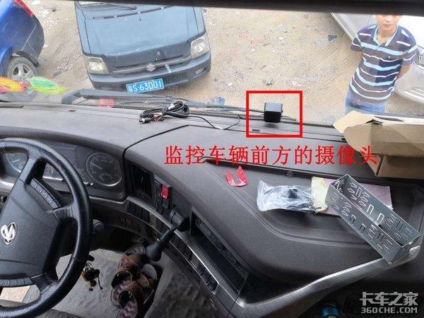 东莞卡友按政策要求安装视频监控看看4200元都有些啥
