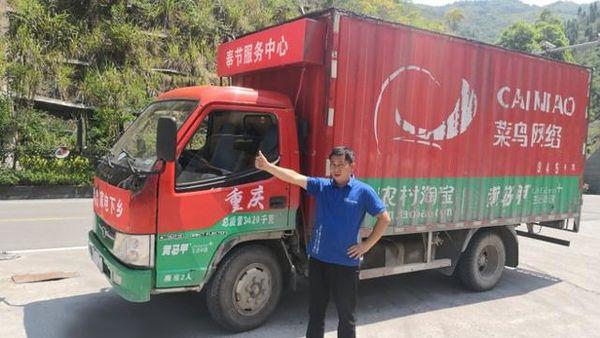 """重庆盘山道""""凌波微步""""菜鸟物流车成网红"""