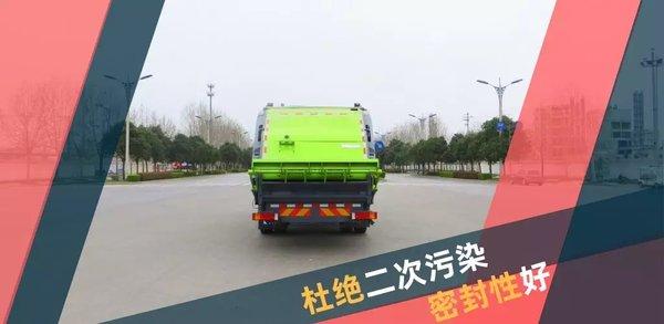 """凌宇18吨""""国Ⅵ""""压缩式垃圾车推向市场"""