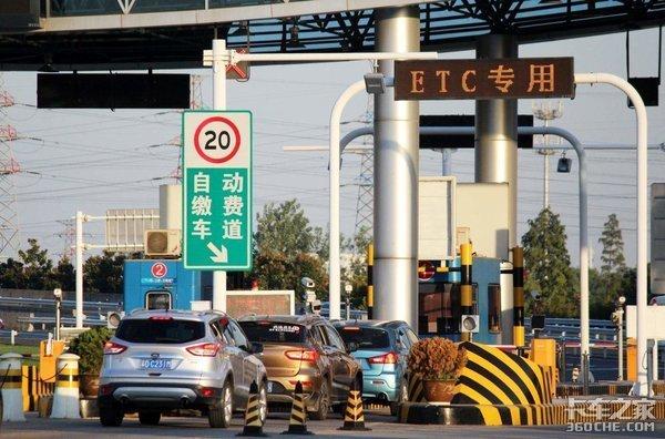 京平京秦取消省界收费站招标将建ETC门架替代收费站