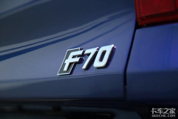打破皮卡认知 长安凯程F70高端在哪里?