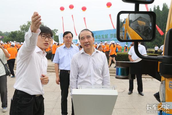 智能科技与绿色魅力的典型代表上汽大通助阵南京节能宣传月活动