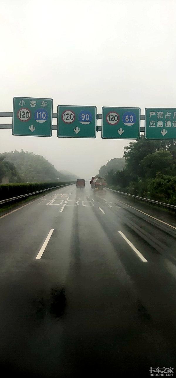 这段高速大货车限速120你会浪起来跑吗