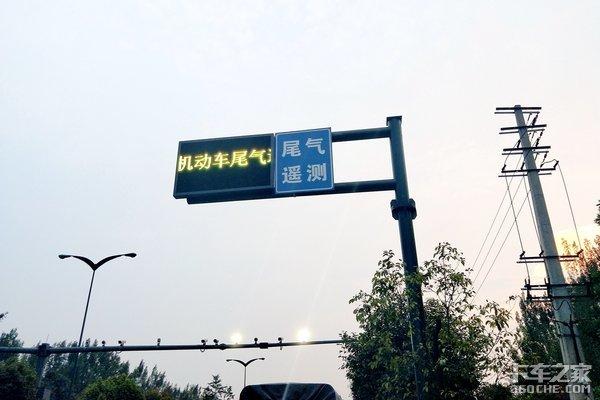 陕西省提前实施国六淘汰8.8万辆老旧车