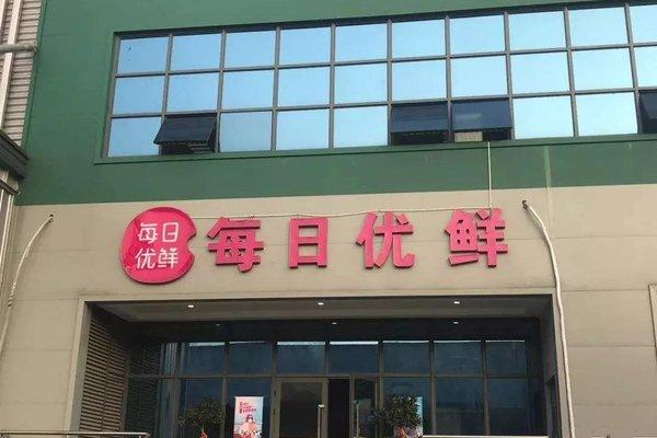 物流集锦:拼多多京东阿里战报来了