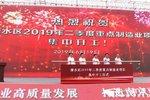 总投资30亿  开沃纯电动龙城国际娱乐官网项目开工