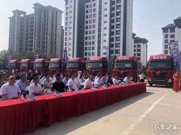 陕汽重卡河北区域2019上半年突破万辆庆典盛大召开