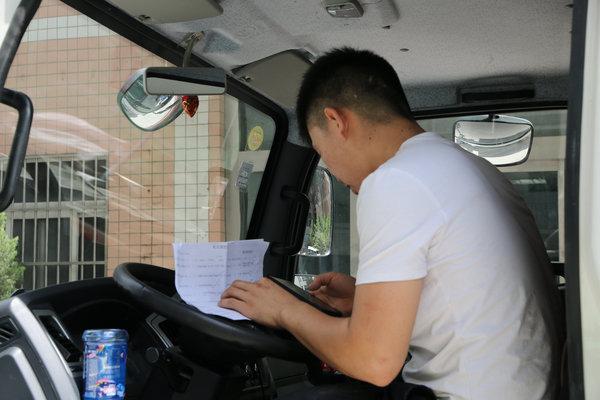 职业城配司机的生活啥样?每天按点上班
