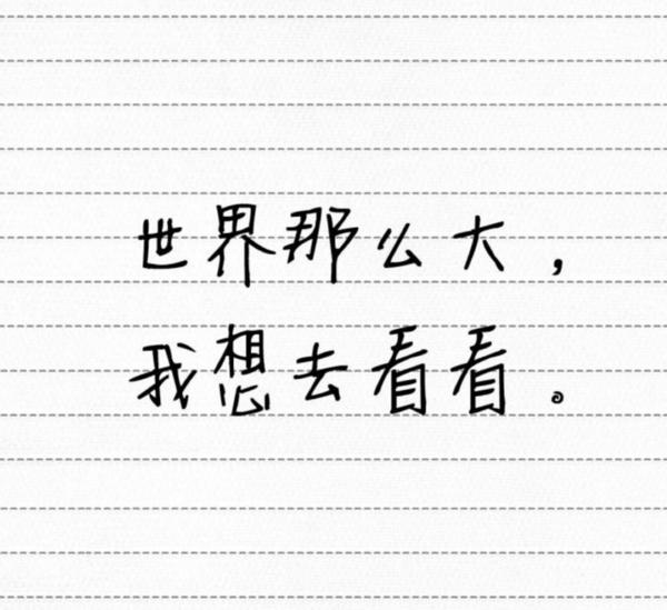 """乘龙汽车""""超级GO""""畅游活动火热进行中:""""三亚五日游""""就是你的!"""