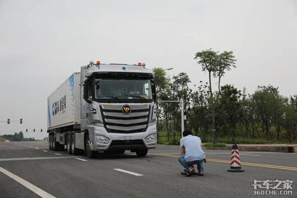 100%通过测试福田戴姆勒汽车获得智能网联汽车开放道路测试号牌