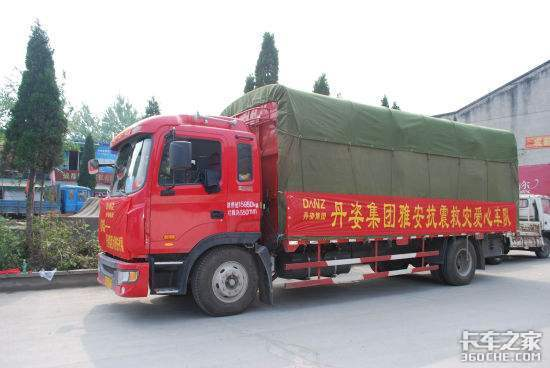 国家货运平台向震区货车司机发送提醒