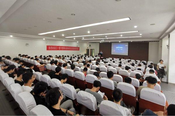 三一董事长梁林河获聘湖南大学兼职教授