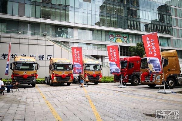 创记录,东风柳汽宁波超级团购会现场订车401台