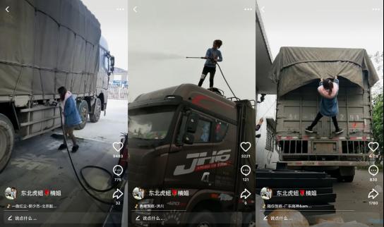 开18米大卡车走遍全中国美女司机走红
