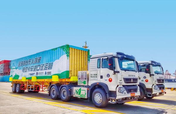 蝶变丨中国重汽L4港口水平运输自动驾驶解决方案发布