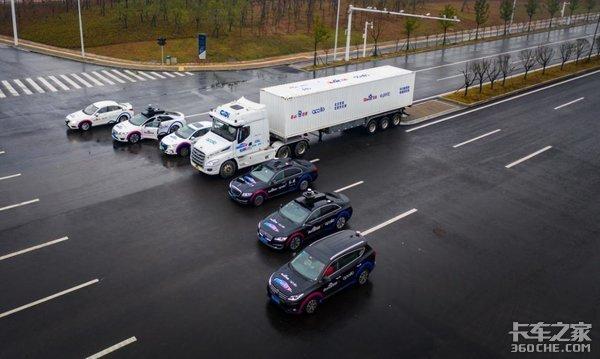 """长沙将可体验开放道路的智能驾驶,欢迎来尝试""""黑科技"""""""