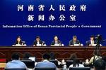 河南:今年年底前将取消30个省界收费站