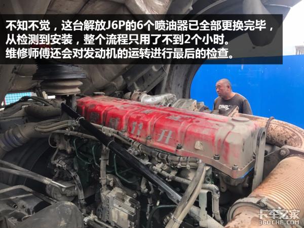 2年车龄就出现动力低下更换正品喷油器竟不到1000元?