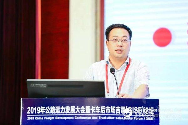 2019年公路运力发展大会暨卡车后市场论坛在江西高安召开