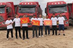 宁夏大德隆昌中国重汽节气大赛颁奖仪式