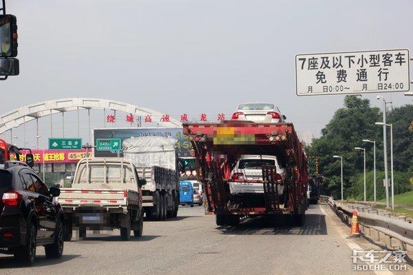 货车ETC即将全面普及,不知道如何办理的进来看看