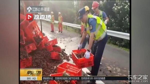 """货车高速公路突然侧翻五吨小龙虾""""霸占""""车道"""
