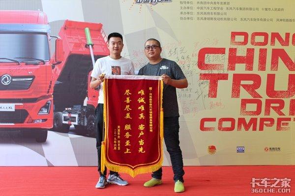 出彩天龙哥中国好司机中国卡车驾驶员大赛―郑州站