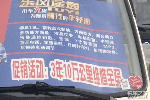 南京�l�|�|�L途逸最高��惠5800元