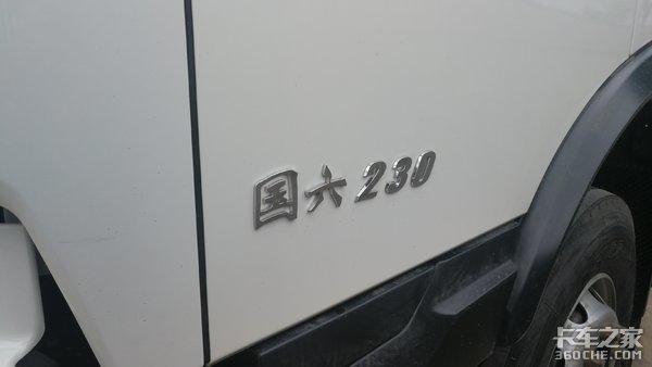 国六来了解放东风准备的专用车底盘咋样