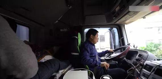 被忽视的3000万人,我们为一线卡车司机保驾护航!