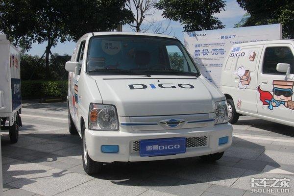 """替代电动三轮福田为快递小哥量身打造新能源微型车""""递哥"""""""