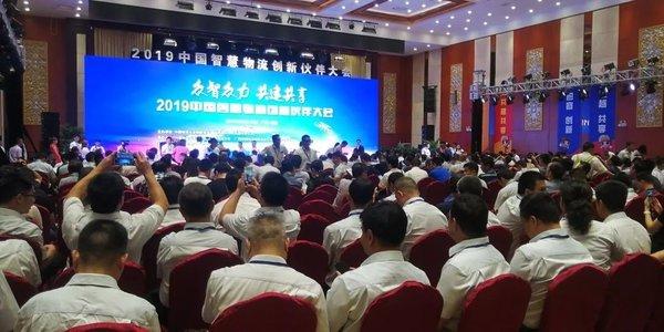 众智众力共建共享 乘龙汽车助力2019中国智慧物流创新伙伴大会