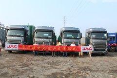 常州欧明 4台江淮K7交车仪式圆满举办