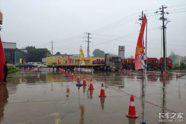 东风天龙中国卡车驾驶员大赛―豫东站