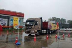 东风天龙中国卡车驾驶员大赛—豫东站